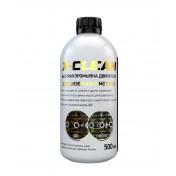X-CLEAN  промывка масляной системы / дизель 500 ml.