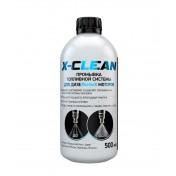 X-CLEAN  промывка топливной системы / дизель 500 ml.