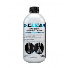 X-CLEAN  промывка топливной системы / бензин 500 ml.